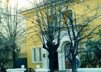 Резиденция на Търговския представител към Австрийско посолство