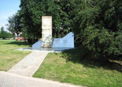 """Експониране на фрагмент от """"Берлинската стена"""""""